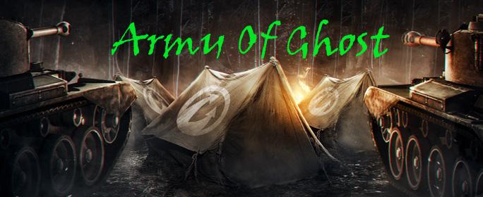 Army of Ghost - Jesteśmy jak duchy, strzeż sie cienia!